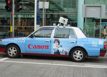 canon-02.jpg