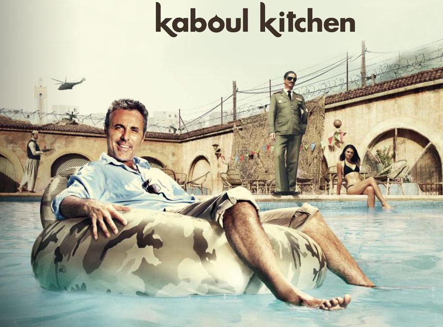 Kaboul Kitchen : c'est frais !